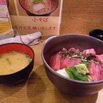 8517058 - ランチの鉄火丼(600円)
