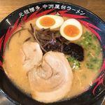 元祖博多 中洲屋台ラーメン 一竜 - 味玉ラーメン+赤ダレ アップ