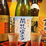 博多もつ鍋はらへった - 充実したお酒各種揃えております!