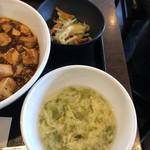 中国酒家 大天門 - スープ
