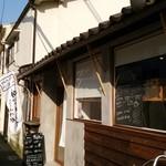 七海 - こじんまりとした古民家カフェ♪
