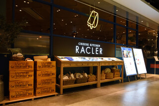 CHEESE KITCHEN RACLER 新宿