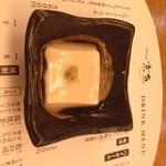 情熱食彩 京色 -