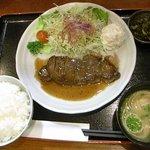 ステーキ&煮込みハンバーグ SAKAI - 和風ステーキランチ