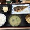 うおいち食堂 - 料理写真:塩さば定食=730円