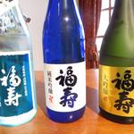 ホテル ラ・スイート神戸ハーバーランド - 福寿のお酒