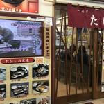 一花亭たびじ - 函館朝市にございます。