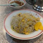 ラーメン王 後楽本舗  - 料理写真:炒飯