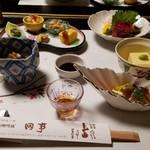 85188259 - コース料理「懐石御膳」