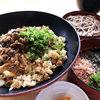 レストラン 至誠 やくも - 料理写真: