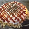Kimittsuokonomiyaki - 料理写真:イタリアンお好み焼き