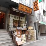 Tsutanoya - 外観