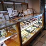 Tsutanoya - 店内