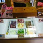 ふくまる商店 - 料理写真:
