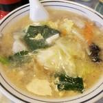 85197796 - スープ餃子  750円