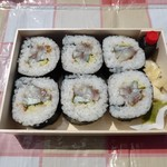 shuzenjiekibemmaizushi - 武士のあじ巻き寿司