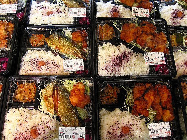 生鮮食品館サノヤ