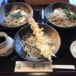 藤かけ - 三味蕎麦  1,390円