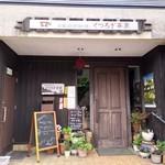 くつろぎ茶家 - 店舗入り口