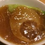 福満園 - フカヒレの姿煮