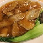 福満園 - アワビとアワビ茸オイスターソース煮込