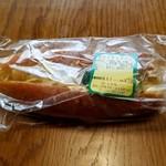 北原製パン - ポテチパン開封前