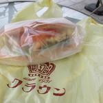 緑町のパン屋さん クラウン - 料理写真:蒸し鶏とキャロットラペ