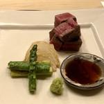 芝濱 - 和牛ステーキ