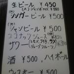 85210150 - アルコールのリスト