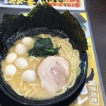 町田商店 -