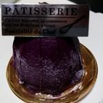 85210356 - 沖縄産 紫芋のモンブラン(400円)
