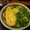 香の川製麺 - 料理写真:かけうどんにトッピングの蓮根天ぷら420円(税込)