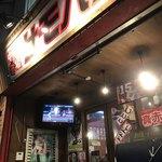 中華酒場 サモハン - 店外にもテレビが設置されてますね♪