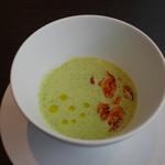 ザ フレンチ ブルー - スープ ズッキーニの冷製