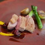 ザ フレンチ ブルー - メイン 鴨胸肉のロースト