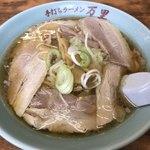 万里 - これです!ニンニクチャーシュウ麺!