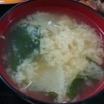 倉井ストアー - 味噌汁