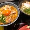 牛銀 さすけ - 料理写真:究極のミニ親子丼定食