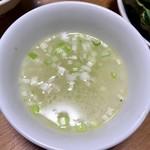 眞実一路 - スープ