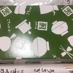 神田きくかわ - 鰻 一本 3,980円  ご飯大盛り