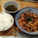 85229143 - 「麻婆豆腐ランチ」800円