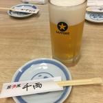 千両 - 乾杯の生ビール