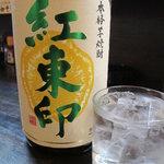 どんちゃん - 芋焼酎600円