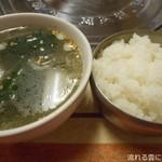 王豚足家 - ライス&スープ