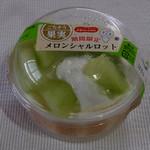 ドンレミーアウトレット - メロンシャルロット100円