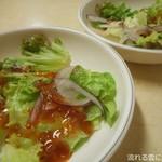 王豚足家 - サラダ