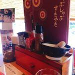 どん亭 - この一団にうどんスープや中華スープがある。 なかなか美味しいよ。