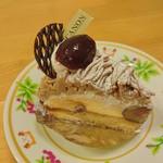 カノン - 和栗のモンブランタルト…税込450円