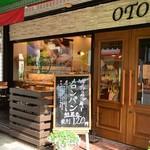 OTO - 外観