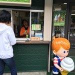 川根物産株式会社 -